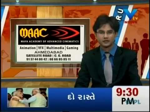 MAAC Animation Institute coverage in VTV Gujarati New Channel