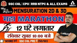 SSC CGL Maths Marathon 2019   Maths Dhasu Tricks   Mensuration 2D & 3D   SSC CPO   NTPC!
