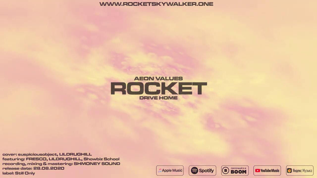 ROCKET - Drive Home [Official Audio]
