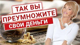 Цикл мотивирующих уроков Наталии Правдиной