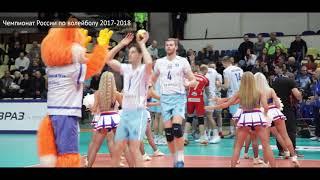 Смотреть видео Генеральный директор волейбольного клуба «Динамо» Москва об итогах Чемпионата России 2018 онлайн