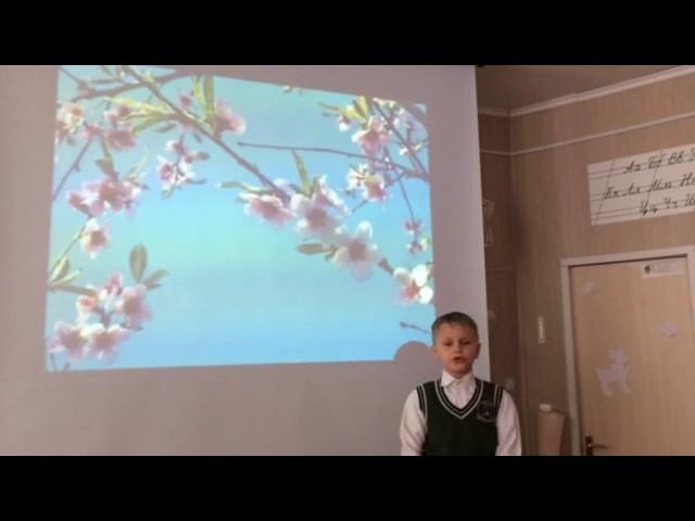 Изображение предпросмотра прочтения – ИванГашев читает произведение «Весна» М.Ю.Лермонтова