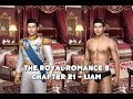 Choices: The Royal Romance Book 3 Chapter 21 //Liam (Wedding Night)