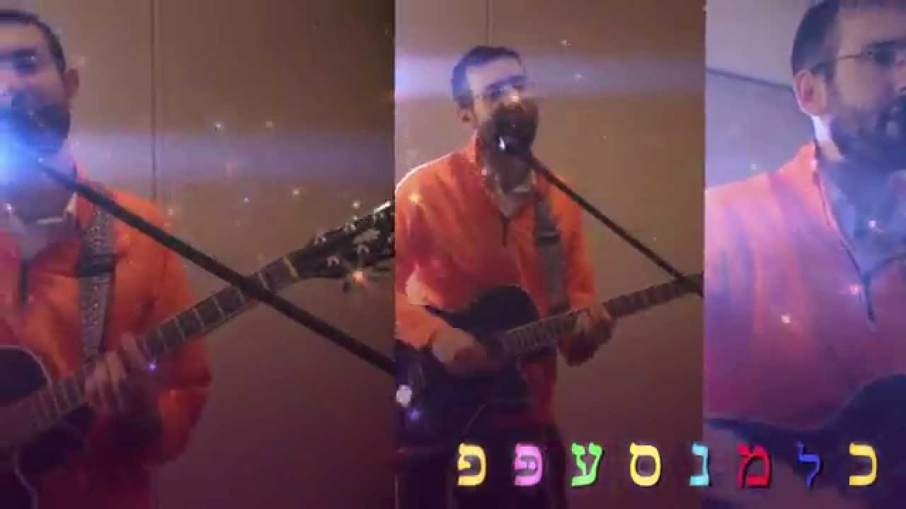 Rabbi Jake Aleph Beis Official Music Video