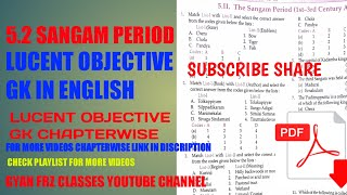 sangam period history, sangam period in tamil, objective gk for upsc ssc rrb exam, objective gs for