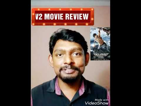 Indrajith movie review |V2 movie review
