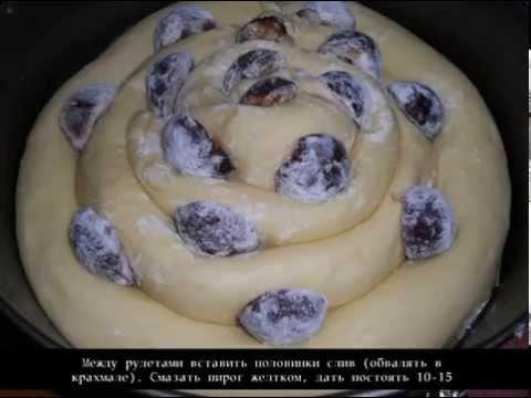 Дрожжевой пирог с творогом и сливами. Пошаговый рецепт с фото