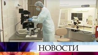 В Волгограде открылась перинатальная клиника.