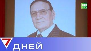 Ильхама Шакирова обожали, восхищались его мастерством, ценили за простоту и скромность | ТНВ