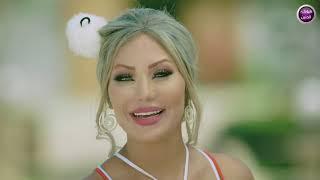 جوانا الاصيل - الله انطاه (فيديو كليب)|2018