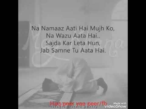 Allah Bhi Padh Raha hai Woh Namaz Kaunsi Hai irfani kalam