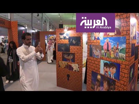 كابتن ماجد وجرندايزر في الرياض  - نشر قبل 1 ساعة