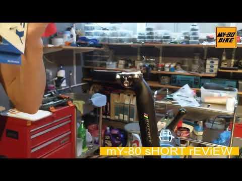 แนะนำหลักอาน Ritchey WCS Alloy 1 Bolt | MY80 BiKE sHORT rEViEW EP004