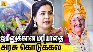 Ranjana Natchiyar Interview | Last Zamin Of Singampatti