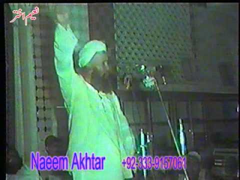 Maulana Abdush Shakoor Deen Poori R A in Rawalpindi on 5 Aug 1985
