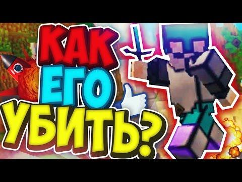 Майнкрафт Правила Игрыиз YouTube · Длительность: 2 мин32 с