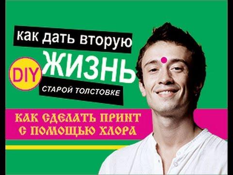 Врачи - Родильный дом 5. Красноярск
