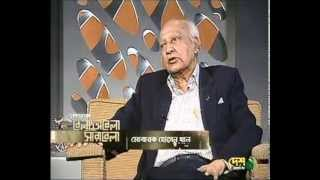 Musicologist Mobarak Hossain Khan Interview Part II
