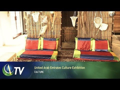 United Arab Emirates Culture Exhibition | Culture