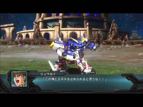 2nd Super Robot Taisen Original Generation: SRX All Attacks