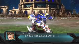 2nd Super Robot Taisen Original Generation: SRX All Attacks
