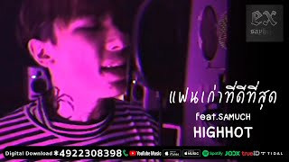HIGHHOT - feat.SAMUCH ( PROD.1ROCK )