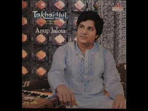 Woh Dil Hi Kya - Anup Jalota