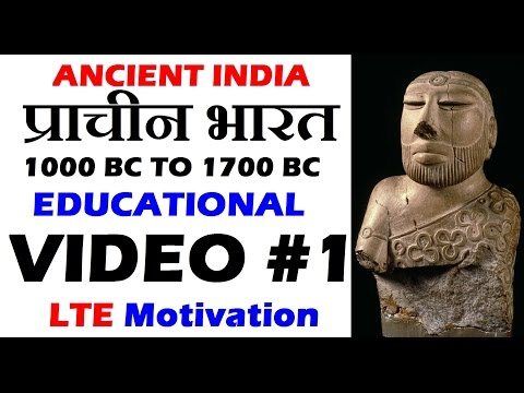 Ancient India Indus Valley Civilization in Hindi | प्राचीन भारत सिंधु घाटी सभ्यता हिन्दी में #1
