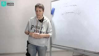 Выбор жанра. Сценарий. Урок 4 / VideoForMe - видео уроки