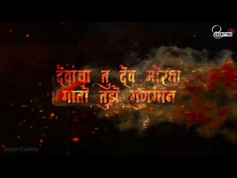 #ganpati-bappa-whatsapp-status/#2september2019/gajanana-gajanana-dj-mix-whatsapp-sta