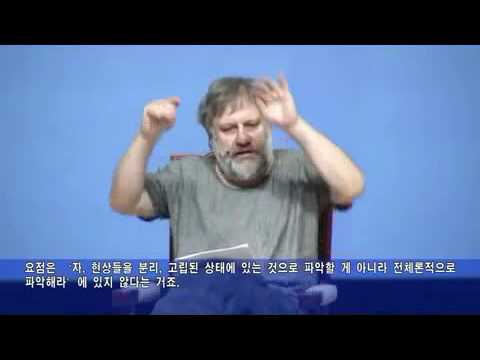 Slavoj Žižek - What is to be done for politics?