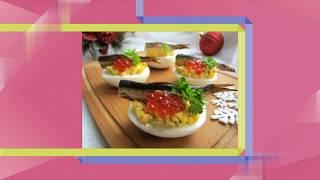 Готовим фаршированные яйца со шпротами и красной икрой. Вкусный рецепт фаршированых яиц. Приготовь!