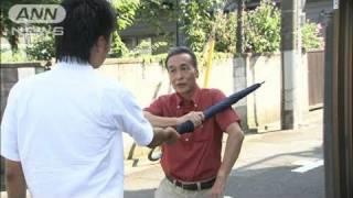 東京・足立区の郵便局で起きた強盗事件で、容疑者の男を追いかけて取り...