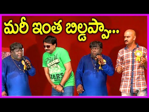 Jabardasth Apparao Super Funny Skit | Funny Videos 2017 | Rose Telugu Movies