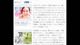 菅原小春、小松菜奈、松岡モナ、真木よう子等が共演! 「アミュレット ...