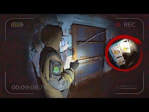 Нашел тайную комнату