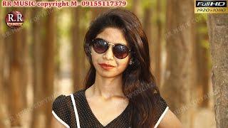 Dil me Dard uthale | दिल में दर्द उठाले | HD New Nagpuri Song 2017 | Singer- Ravi Kr. sony