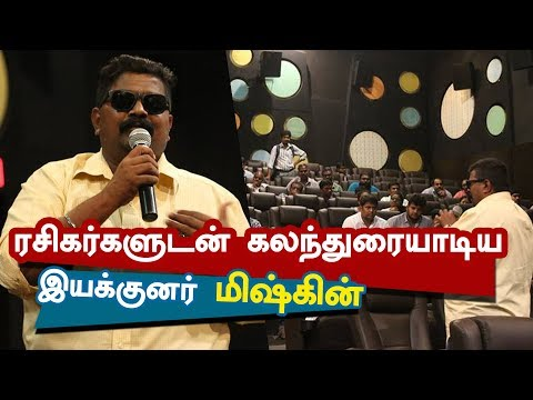 "Director ""MYSSKIN"" Interacting with the Audience 