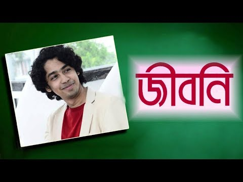 রিদ্ধি সেন সংক্ষিপ্ত জীবনী [ Riddhi Sen's Short Biography ]