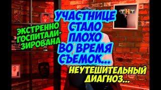 Дом 2 Новости 15 Мая 2018 (15.05.2018) Раньше Эфира