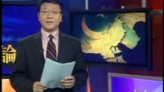 2009-05-03 美国之音新闻 VOA Voice Of America Chinese News