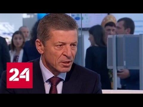 Козак: в регионах надо наращивать экономический потенциал