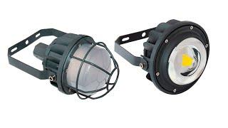 Видеообзор на Промышленный светильник TM POWERLUX
