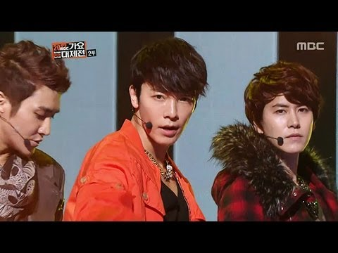 Free Download Super Junior No Other Video – Listen Your Music