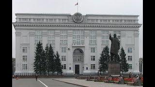 Seminar da, Aman Tuleyev va Novokuznetsk hamda meri ish rejalari va natijalari muhokama qilindi