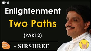 [HINDI] Enlightenment - Two Paths [PART 2]