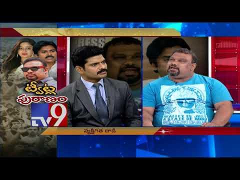 Tweet War - Pawan Kalyan Youth Association President Ramesh Reacts - TV9