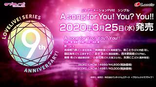 a-song-for-you-you-you-s-s-pv