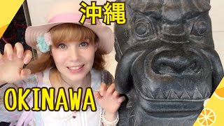 ASK IN OKINAWA! WHAT SHALL WE FILM FOR YOU IN NAHA?