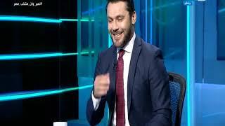 نمبر وان | تحليل الصقر لهدف تريزيجيه وأخطاء خط وسط الملعب لمنتخب مصر